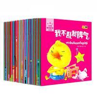 正版30册幼儿童话故事书 儿童图书0-6岁幼儿园宝宝早教启蒙全套绘本 安徒生格林童话全集