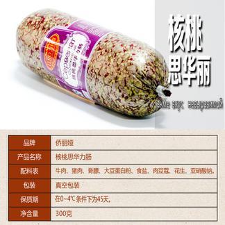 【正宗俄罗斯风味】无淀粉欧式风味核桃思华力纯肉香肠300克*3