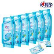 【包邮】心相印-洁肤柔湿巾6包72片便携独立包清洁卫生健康湿纸巾