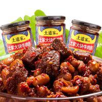 三峡特产土道家 土家大块牛肉酱香辣味 240g*3瓶