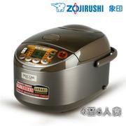【包邮】象印ZOJIRUSHI 微电脑智慧电饭煲米饭专家大面板黑金内胆4至6人食蒸炖煮多能电饭锅YSH10C
