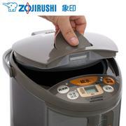【包邮】象印ZOJIRUSHI 智能保温电热水瓶4000毫升4档温控5种省电保温静音电水壶WBH40C