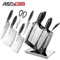 爱仕达套刀6件套刀 切肉刀水果刀蔬菜刀全套刀具RDG06K2WG