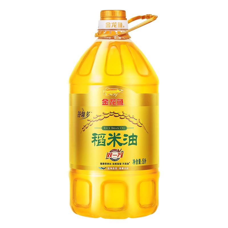 金龙鱼 食用油 谷维多稻米油5L