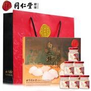 北京同仁堂燕窝白燕丝胶原蛋白冰糖燕窝即食燕窝70g*6瓶  礼品盒 包装精美 送礼 礼品