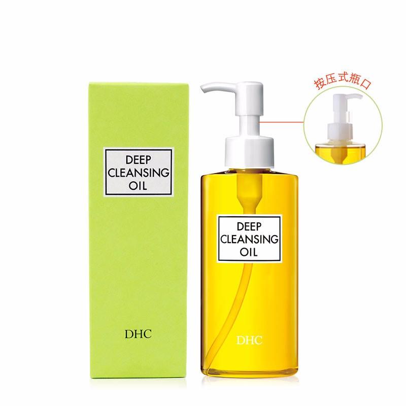 日本DHC/蝶翠诗 深层卸妆油 200ML