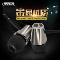 独到 DT-228 HIFI耳机重低音 金属 线控带麦 入耳式手机耳机