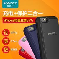 ROMOSS/罗马仕背夹电池无下巴移动电源iphone6SPlus手机充电宝