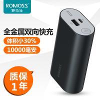 ROMOSS/罗马仕ACE Pro移动电源10000毫安小巧金属双向快充充电宝