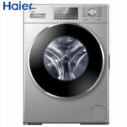 海尔-滚桶洗衣机-XQG100-B12826U1