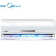 美的(Midea) 大1.5匹 变频 静音智能除湿 冷暖 挂机空调 KFR-35GW/WPAA3 壁挂式1.5P