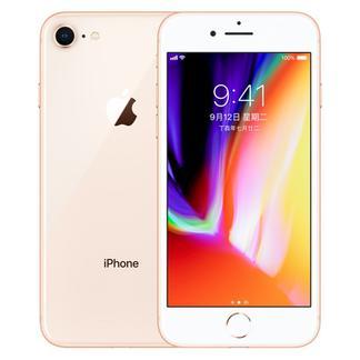 【国广315】Apple/苹果 iPhone 8  256G全网通4G版