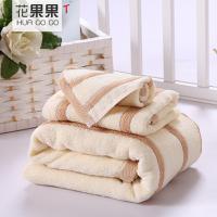 花果果  生态彩棉系列方巾毛巾浴巾三件套 简约条纹 全棉毛巾