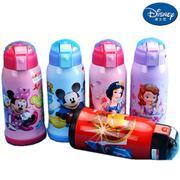 【包邮】迪士尼Disney-双盖保温杯550毫升感温变色双层高真空男女学童吸管背带户外运动水瓶壶杯
