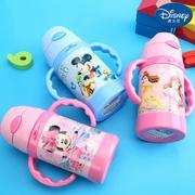 【包邮】迪士尼Disney-双柄弹盖婴童保温杯260毫升不锈钢儿童吸管背带杯宝宝暖水瓶热饮杯壶