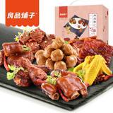 良品铺子 肉肉聚汇520g/盒