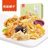 良品铺子 彭友(膨化零食大礼包)15袋/732g/盒