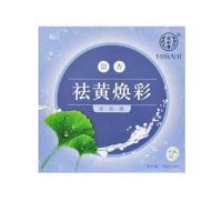 同仁堂 银杏祛黄面膜 20g/片*5片