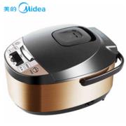 Midea/美的 MB-FS3073智能电饭煲锅家用预约迷你小饭煲