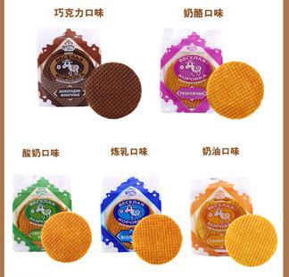 俄罗斯进口开心牛五种口味拉丝饼威化饼干150克*5袋