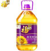 福临门葵花籽油5l(非转压榨)