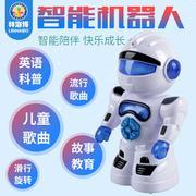 儿童玩具智能机器人模型玩具儿童启智讲故事儿歌闪光机器人电动万向早教玩具