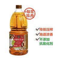 中粮初萃压榨一级浓香花生油1.8L