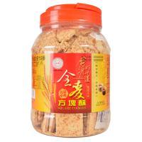 【春节团购】好乔牌台湾好味道全麦方块酥500g
