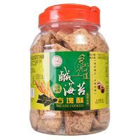 【春节团购】好乔牌台湾好味道咸紫菜方块酥500g