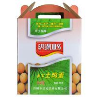 【春节团购】洪湖水乡64枚装土鸡蛋礼盒