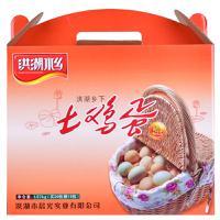 【春节团购】洪湖水乡45枚装土鸡蛋礼盒