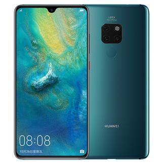 【国广武商网315】Huawei/华为 Mate 20(6+128G) 全面屏珍珠屏 商务智能手机