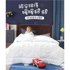 预售【1212特惠】梦洁宝贝 舒适羊毛厚被 200*230cm 2300g 发货时间:12.1日开始