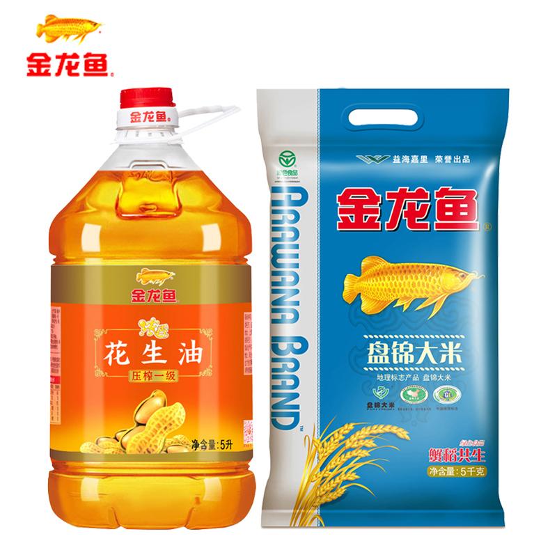 金龙鱼压榨一级浓香花生油5L+金龙鱼盘锦大米5KG