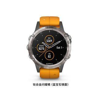 【国广武商网315】GARMIN/佳明 010-01988-74 fenix 5 Plus手表 钛合金闪耀橘
