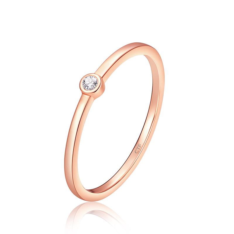 Ringism系列18K金镶钻石戒指