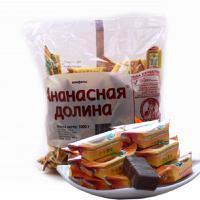 俄罗斯进口斯拉夫人巧克力菠萝威化糖,菠萝酥糖 喜糖 婚庆糖果