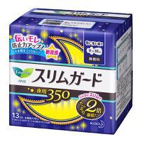 日本原装花王卫生巾 乐而雅零触感特薄超长夜用卫生巾 35cm 13片