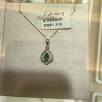 凯谛芬尼宝石