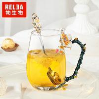 物生物法式创意珐琅彩玻璃杯个性宫廷水杯花茶杯套装耐热加厚茶杯