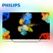 飞利浦(PHILIPS)65POD9002/T3 65英寸 OLED三边流光溢彩HDR超薄金属机身人工智能4K智能液晶