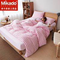 米卡多天竺棉床笠四件套全棉裸睡纯棉针织棉条格被套日式床上用品