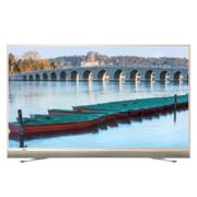海尔电视LS55AL88M92  55英寸阿里Ⅲ代超薄4K电视