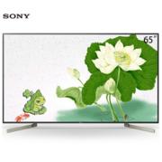 索尼SONY KD-65X9000F 65英寸4K超清HDR智能安卓7.0 语音搜索 2018年新品现货客厅电视