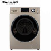 海信(Hisense)XQG100-UH1405YFG智能洗烘一体机 10公斤变频滚筒 一级能效