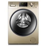 海信(Hisense) 10公斤 洗烘一体变频滚筒洗衣机 蒸汽循环防褶皱 烘干 暖衣 香槟金色XQG100-UH1205FG