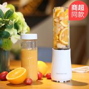 九阳(Joyoung) 便携式榨汁机家用全自动果蔬多功能迷你果汁杯料理L3-C1 白色 绿色 粉色 颜色随机发 双杯
