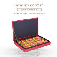 【买三发五】小青柑礼盒买三送二(包邮)送小青柑礼盒1套+vip套装一套