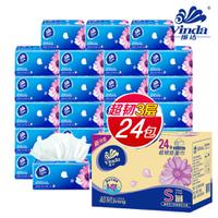 【包邮】维达Vinda-超韧抽纸4提24包3层共3120抽无香宝宝可用面餐纸巾