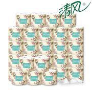 【包邮】清风 原木卷纸24卷厚3层245段整箱优等品无香有芯卷筒卫生纸巾